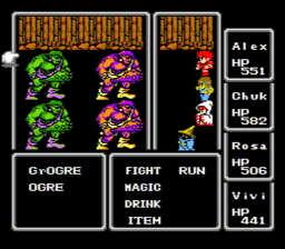Final Fantasy USA 294 256x224 Final Fantasy NES Nintendo Review Screenshot