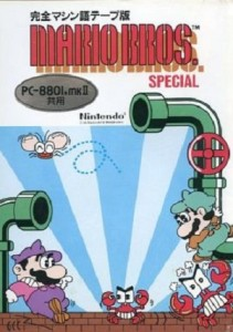 mario special 8801 211x300 Hudsons Japanese PC Only Nintendo Oddities NES Nintendo Review Screenshot